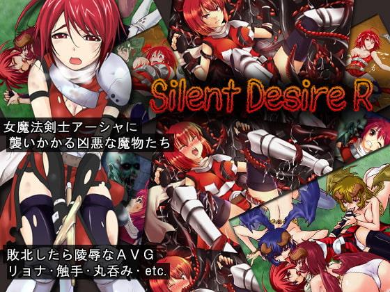 SilentDesireR ☆3 プレイ動画