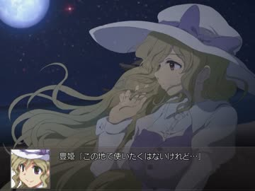 【幻想少女大戦統合版】×××××様に孕まれたい