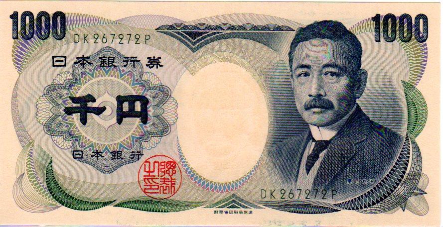 1000円セレクト ~音声作品編~