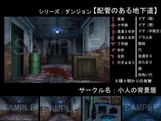 ゲーム制作者向けの背景素材【廃墟系】