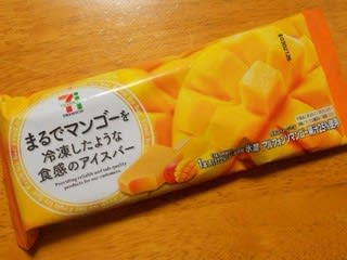 出典:blogimg.goo.ne.jp