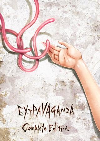 長年にわたる少女の成長が描かれる感動のストーリー!!『EXTRAVAGANZA~蟲愛でる少女~』