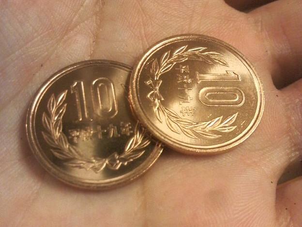 10円で買えるもの