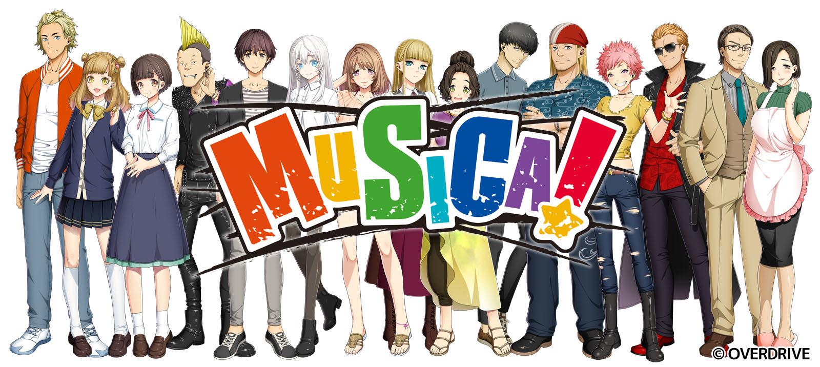 出典:musica.over-drive.jp