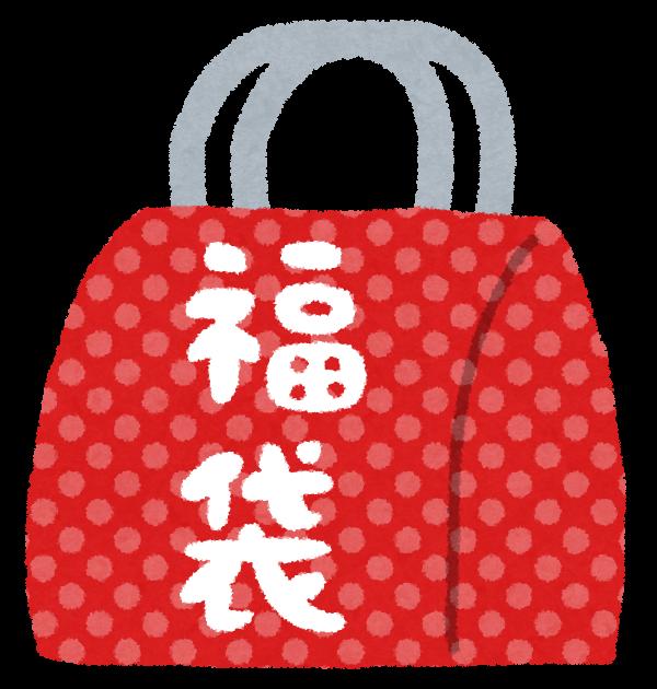 元日だし、iahonさんの福袋やる!【袋毎の統一感ゼロ】