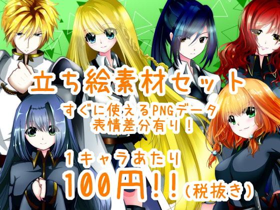【ゲーム】 新規割引セール 30作品追加! 2018/11/10