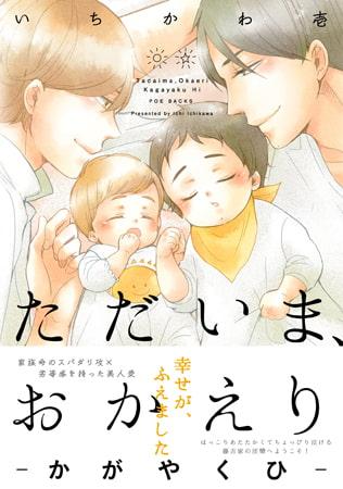 7/8 DLsite女性向け商業作品更新まとめ!