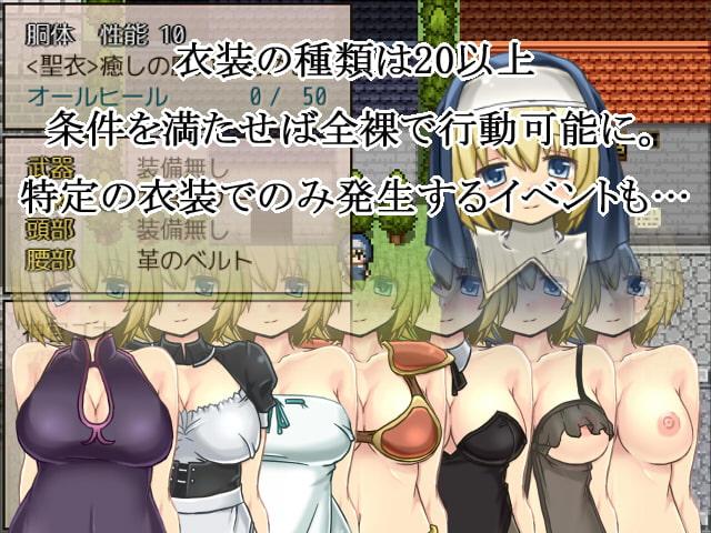 【着せ替え】レッツ衣装チェンジ!いろんな服を楽しもう!