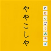 出典:img.barks.jp