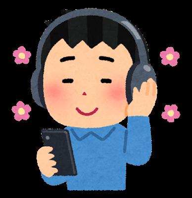 【 無料でエロボイス 】エロ音声投稿サイトを勝手にランク付け