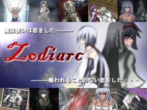 Zodiarc