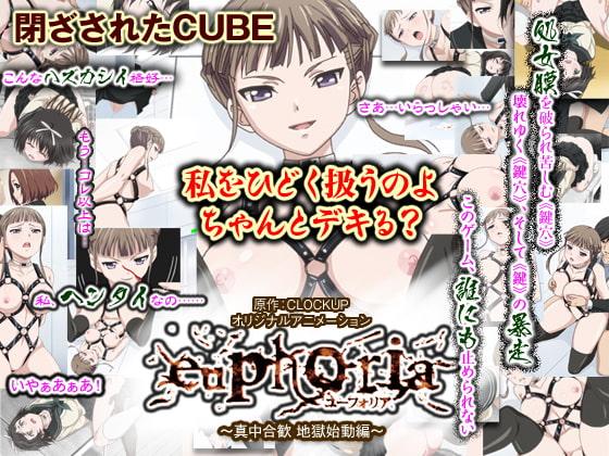 ★スカトロ★【PoROre:】euphoria(アニメ)