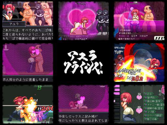 【字幕動画】エロACT+エロステータス!【アユラクライシス!】