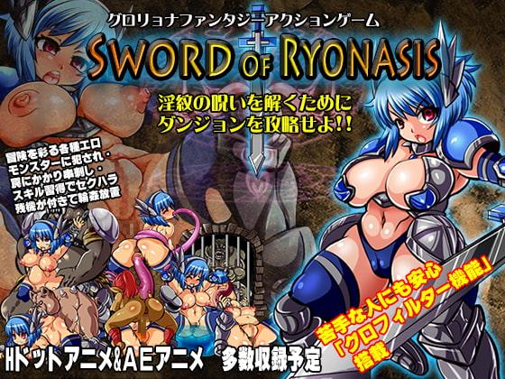 【ゆっくり実況】Sword Of Ryonasis ~キルシュと淫獄の迷宮~ [体験版]