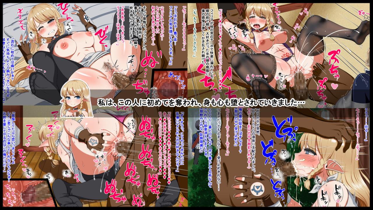 【絆のエンブレム】ファンタジーならではのNTR&悪墜ち!!Pハーブさんの新作紹介!!【解説/感想】