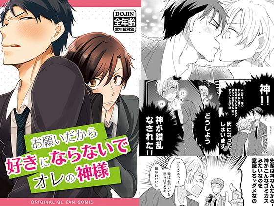 7/10 DLsite女性向け同人作品上旬!