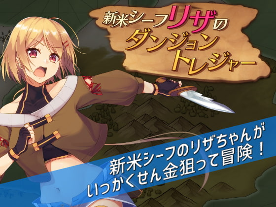 出典:img.dlsite.jp