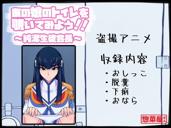 過去作人気で見る! 2018/04/06 動画 人気新作紹介