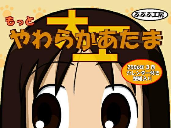 10円で遊べるゲームたちのまとめ!(∩˃o˂∩)♡期間限定(全年齢向け)