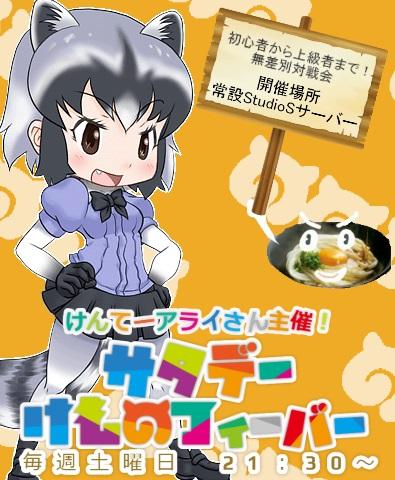 出典:wikiwiki.jp