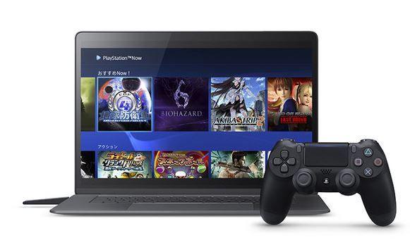 PCでPS3のソフトがプレイ可能に!?2017年春にリリース!「PlayStation™Now」