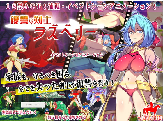 【実況】魔物に挿入されて、さらわれた姫を救うセクシー復讐女!