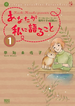 7/11 DLsite全年齢商業作品更新まとめ!