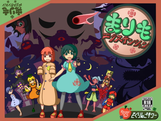 妖怪と神様の友情物語『まりもエクステンション』ゲーム紹介