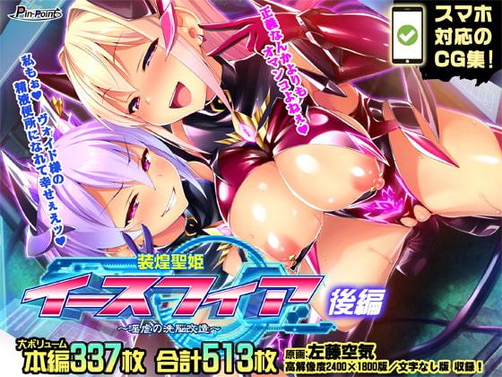 【3月15日】百合・レズ作品 新作紹介【同人】