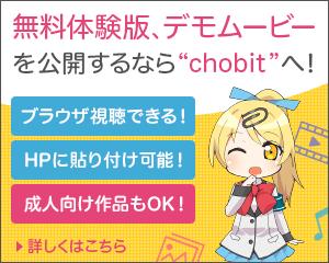 出典:chobit.cc
