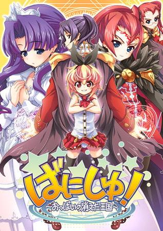 『青葉りんご』美少女ゲーム特集 その5