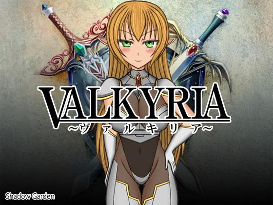 男主人公RPG「VALKYRIA」感想など