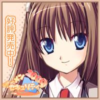 """美少女ゲーム 声優別まとめ """"東かりん"""" ♯8"""
