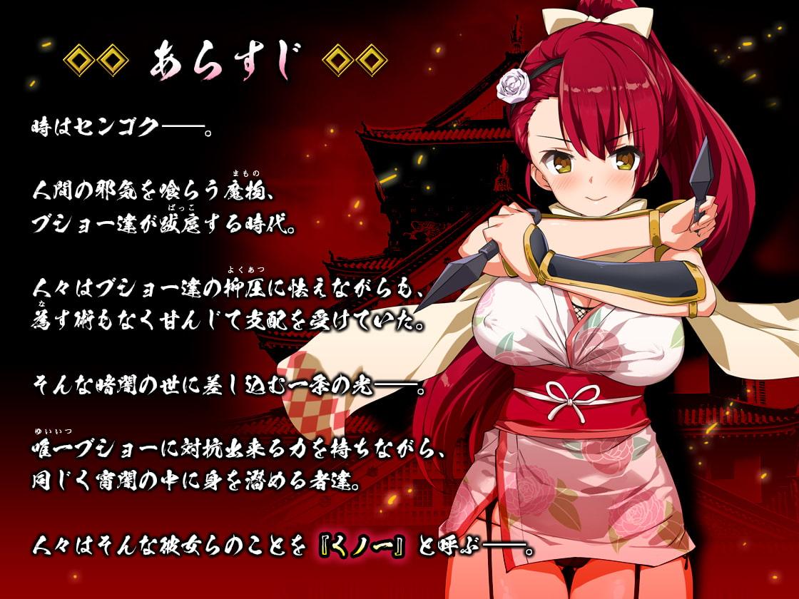 同人ゲームのプレイ動画と作品紹介vol.9