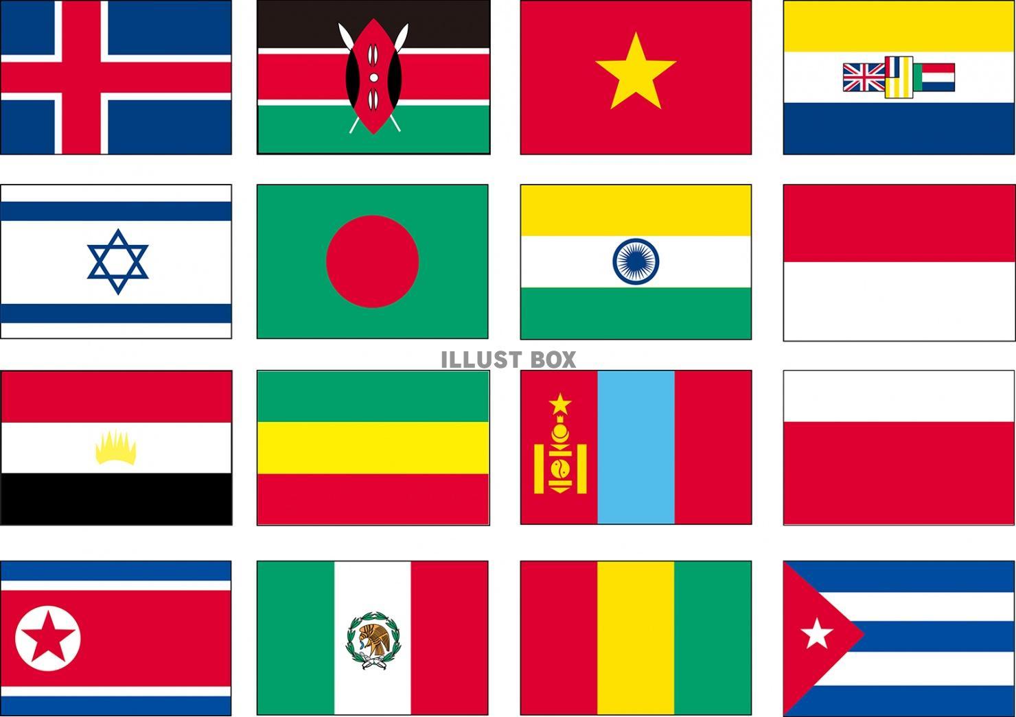 【国旗好きホイホイ】みんなはわかる?国旗クイズ!