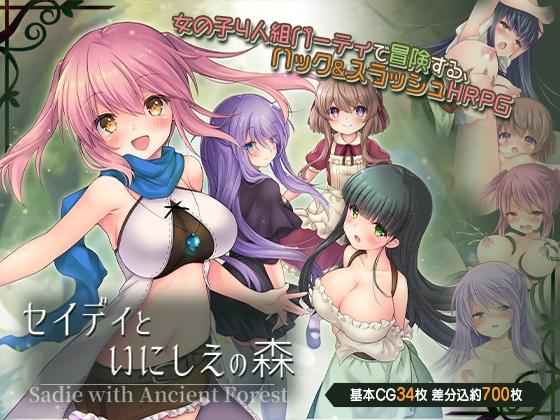 同人ゲームのプレイ動画と作品紹介vol.2
