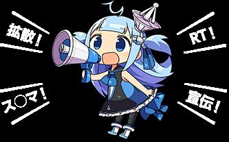 【a1c】アニメ半額キャンペーン始まりました。6月12日(月) 12:00までです。