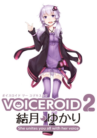 VOICEROIDを活用しよう