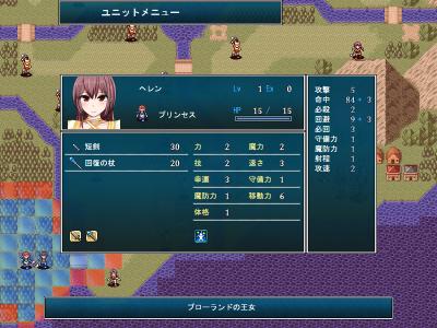 SRPG Studio製フリーゲーム