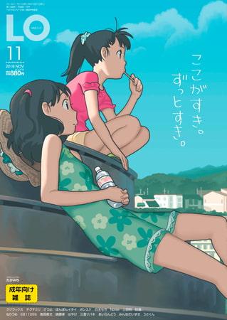 【10月5日~10月12日】成年コミック週間ランキング!