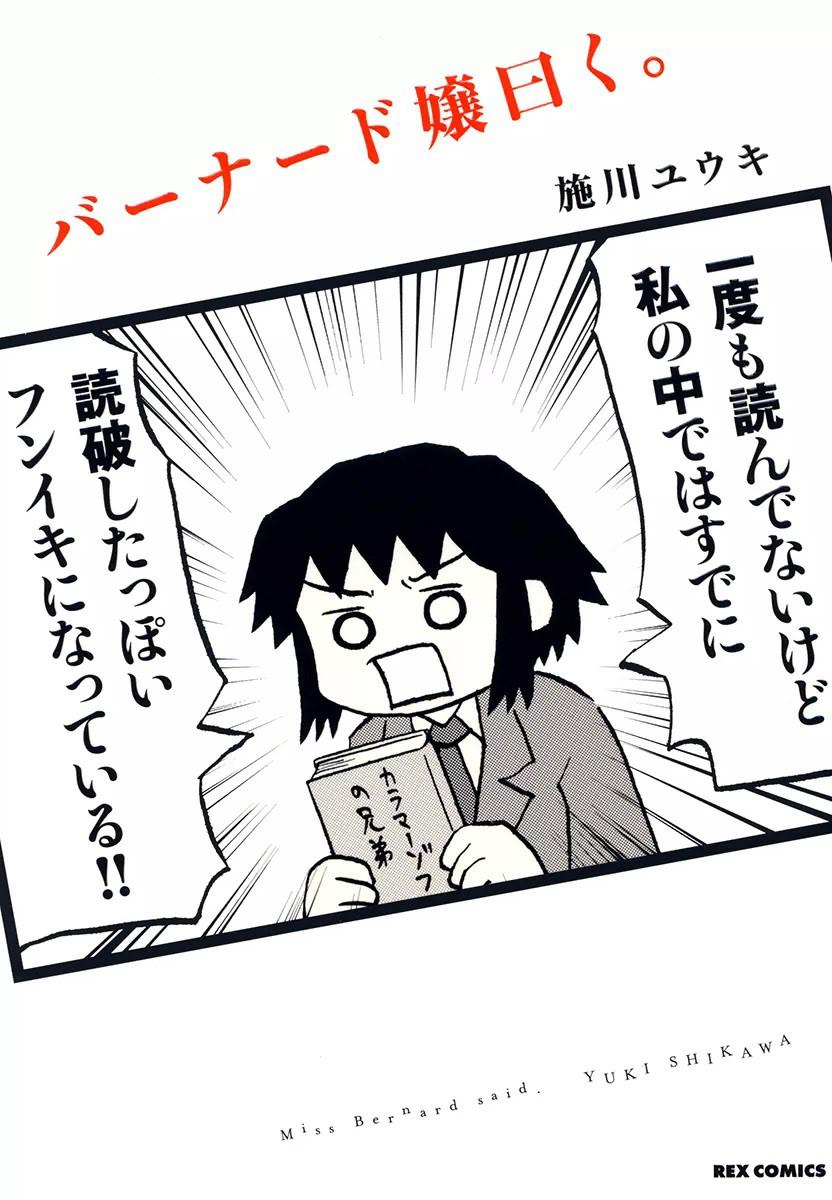 出典:haishin.ebookjapan.jp