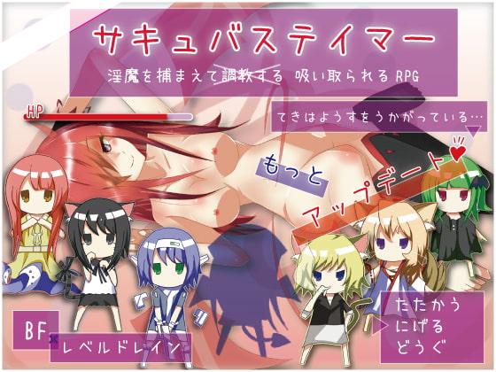 【RPG】手コキ足コキプレイがあるRPGまとめ第二弾
