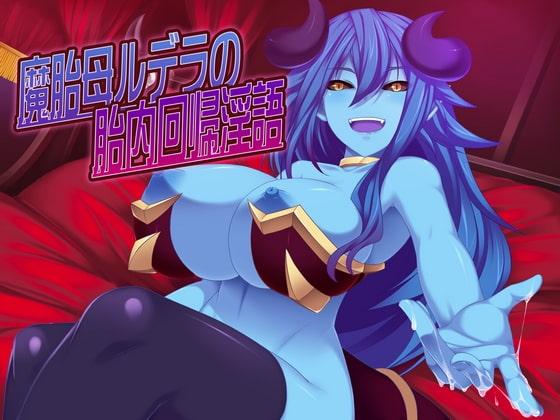 母性×エロス=最強?!