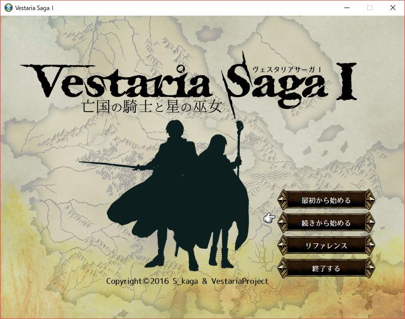 フリーゲームSRPG『ヴェスタリアサーガ』の英語版がSteamに