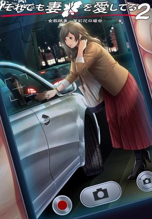 10月発売の美少女ゲーム&エロアニメ&全年齢PCソフト等