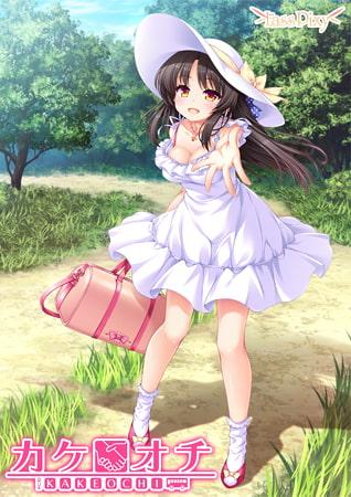 【美少女ゲーム】イチャイチャ甘々なハッピーHを体験したい!いちゃらぶ系のゲームを紹介