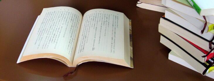 名作エロ小説まとめ