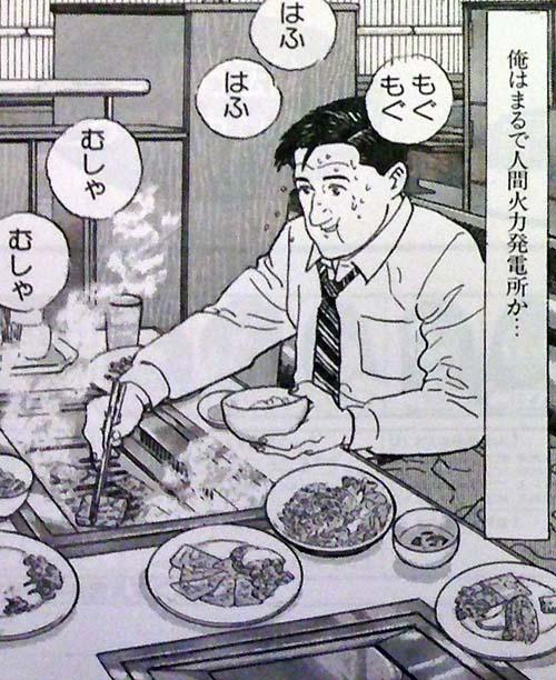 【食シーンとか】DLsite食堂にようこそ【同人エロゲー】