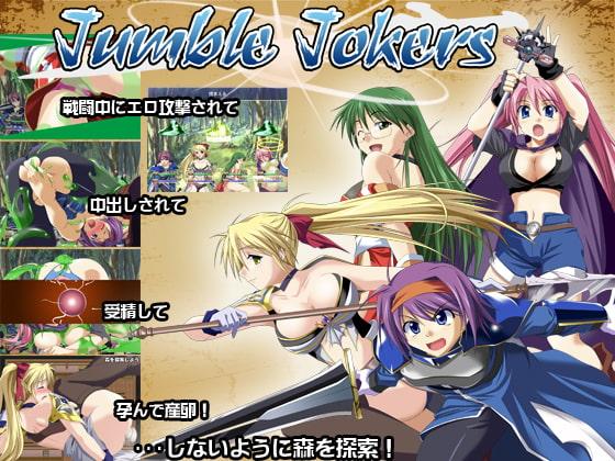 【感想】Jumble Jokers【戦闘エロRPG×バッドスキル】