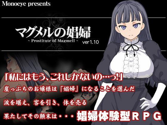 NTRゲームのススメ【紹介作品ただいま割引セール中!11月1日AM10時まで】